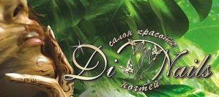 logo-di_nails