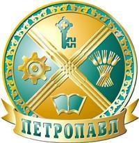 Герб Петропавловска
