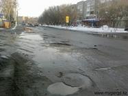 улица Абая (ямы)
