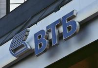 ВТБ-логотип