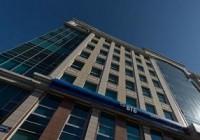 Здание ВТБ