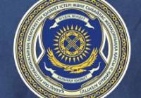 Агентство по делам государственной службы и противодействию коррупции
