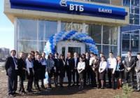 Открытие филиала ВТБ Уральск