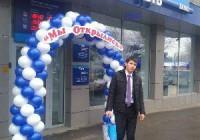 Открытие филиала Алматы
