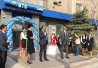 Банк ВТБ - переезд офиса