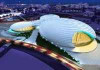 Ледовая арена в Алматы