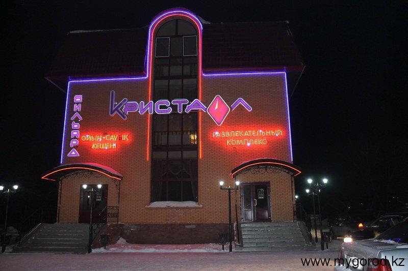 Ночные клубы ско петропавловска каменск уральск ночные клубы